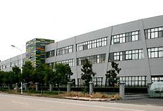 共和机电办公楼
