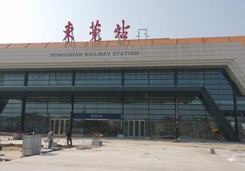东莞新火车站工程案例